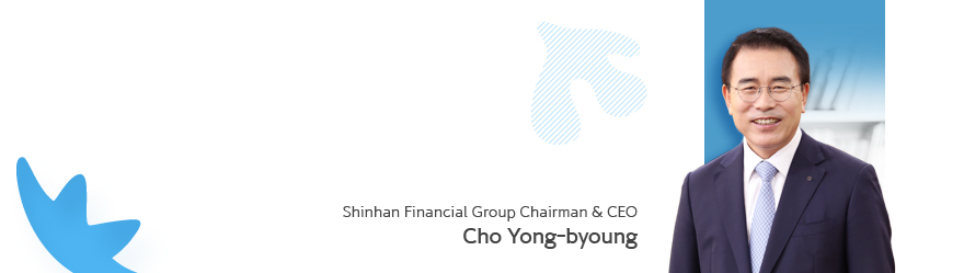 Shinhan Financial Group Chairman Cho Yong-byoung Character Photo.