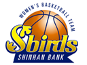 WOMEN'S BASKETBALL TEAM Sbirds SHINHAN BANK 로고와 마스코트